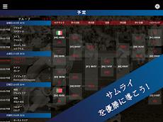 ワールドカップブラジル2014日本のおすすめ画像3