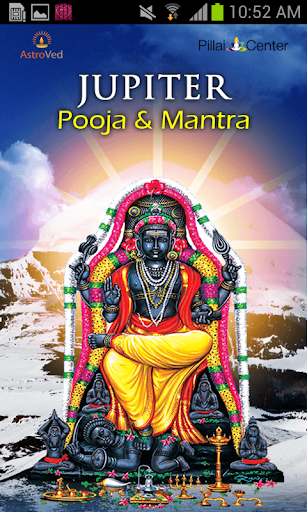 【免費生活App】Jupiter Pooja and Mantra-APP點子