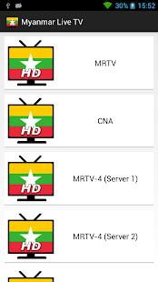 MyanmarLiveTV