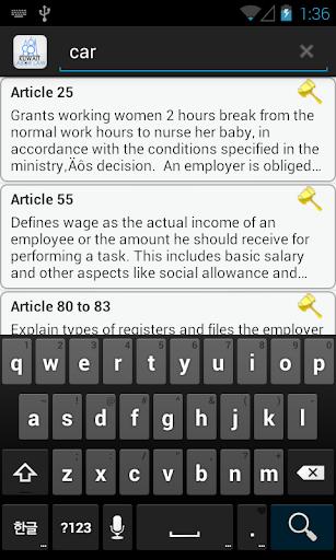 Kuwait Labor Law