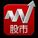 三竹小股王 icon