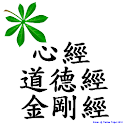 Buddhism ebook-Diamond Sutra logo