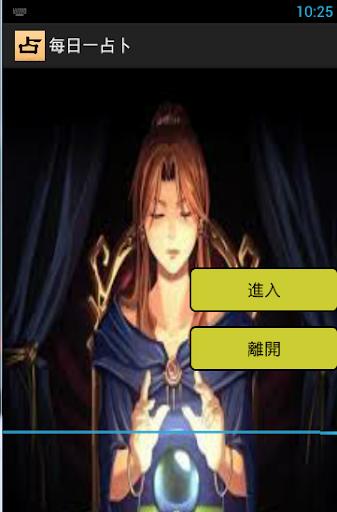 台灣電視線上直播-www.taiwantv.co