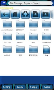 File Manager Explorer Smart - screenshot thumbnail