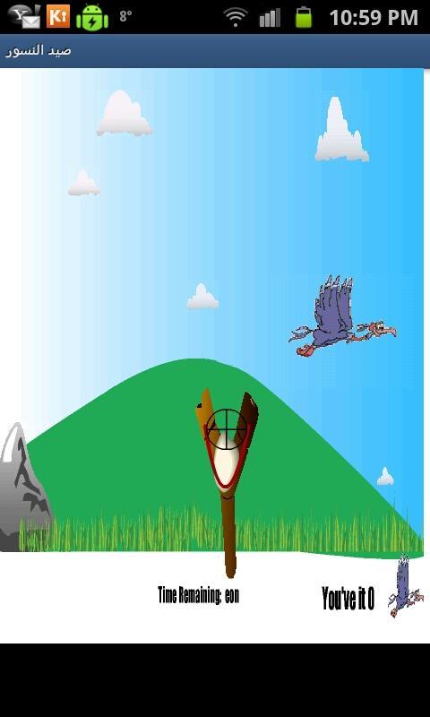 لعبة صيد النسور - screenshot