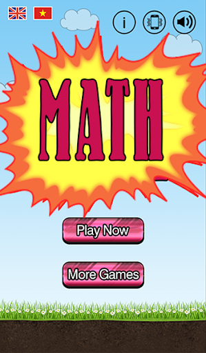 数学对于成人