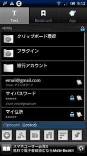 Clip! License Key- screenshot thumbnail
