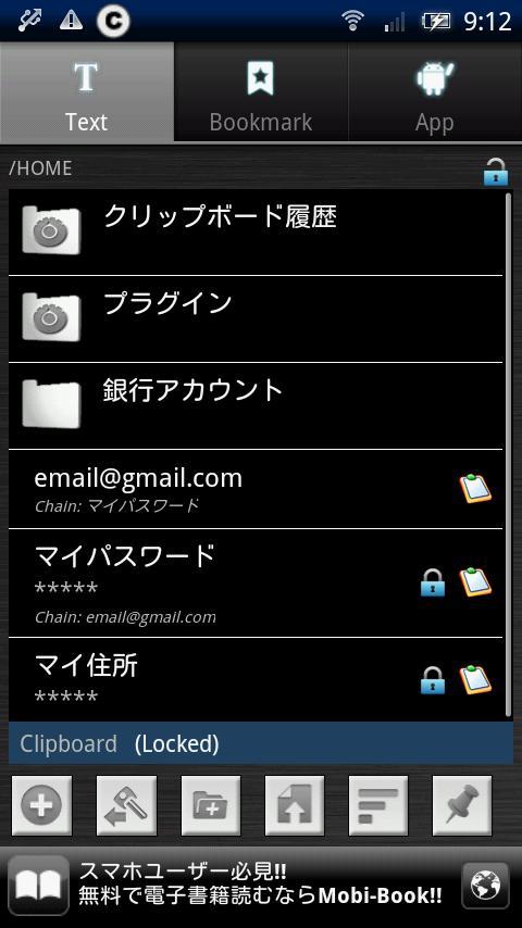 Clip! License Key- screenshot