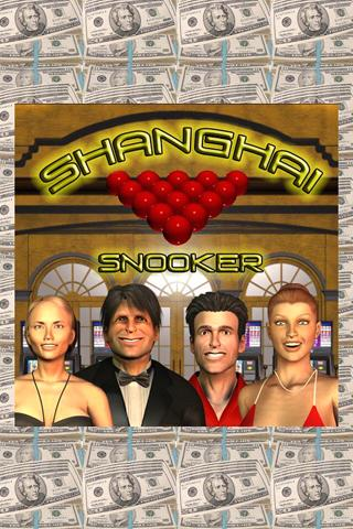 Shanghai Snooker - screenshot