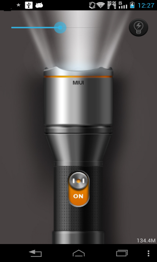 小米手电筒-国际版 工具 App-癮科技App
