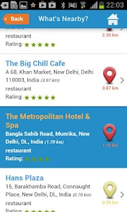 Delhi City Guide- screenshot thumbnail