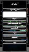 Screenshot of اجمل الصور والكلمات