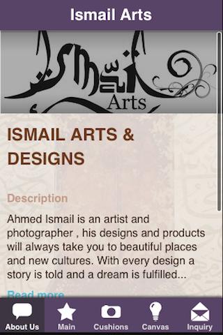 Ismail Arts