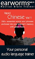 Screenshot of Earworms Rapid Chinese Vol.1