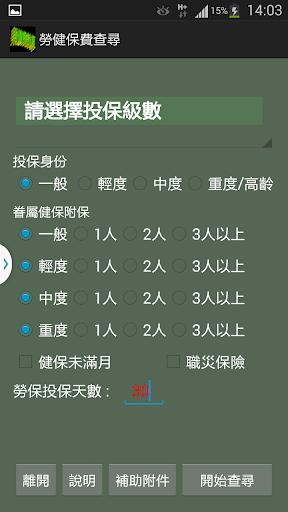 《宇都宮紫苑大復活》超聚能超神乳RION來迎聖臨 | yam蕃薯藤新聞