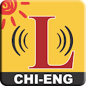 U-Learn English for Chinese icon