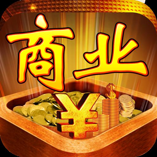 中国商业平台 LOGO-APP點子
