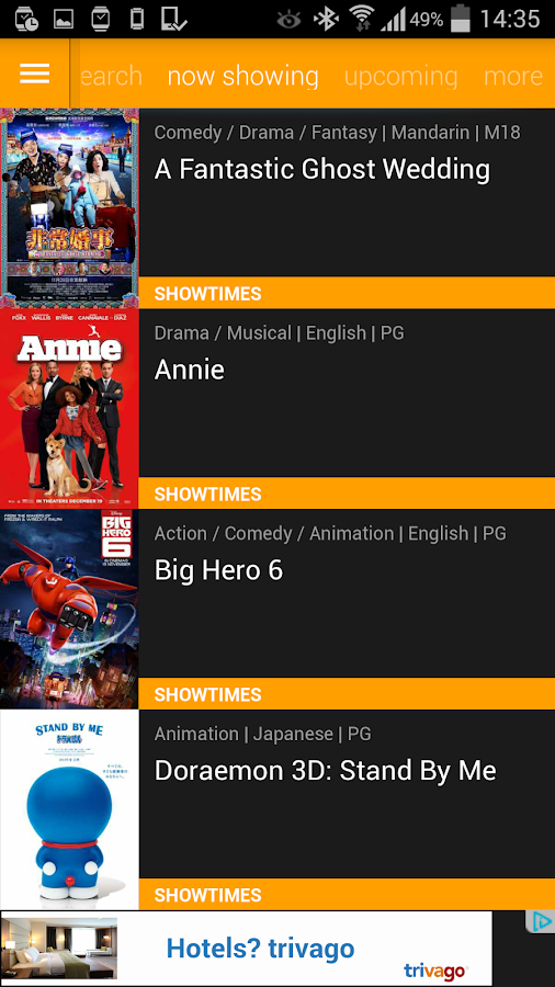 Popcorn: Movie Showtimes- screenshot