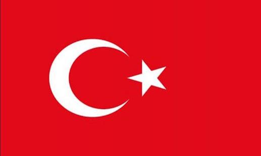 Ülke Bayrakları- screenshot thumbnail