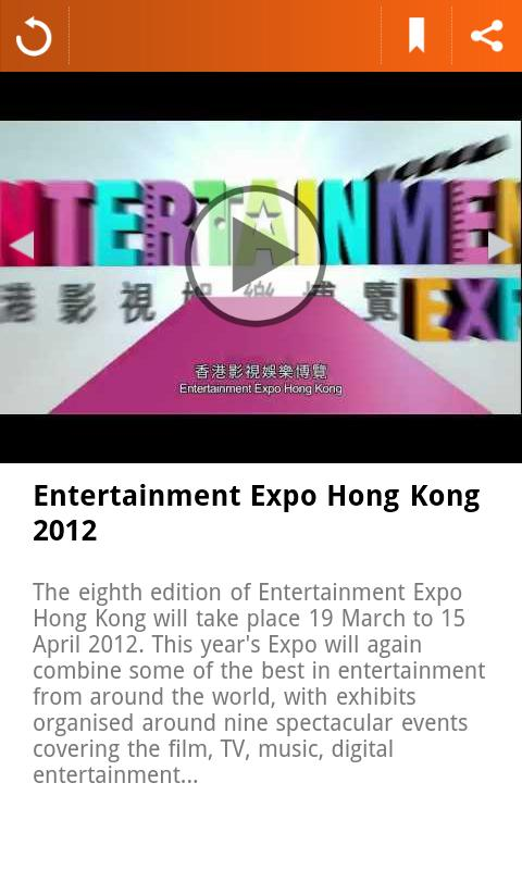 HKTDC Mobile - screenshot
