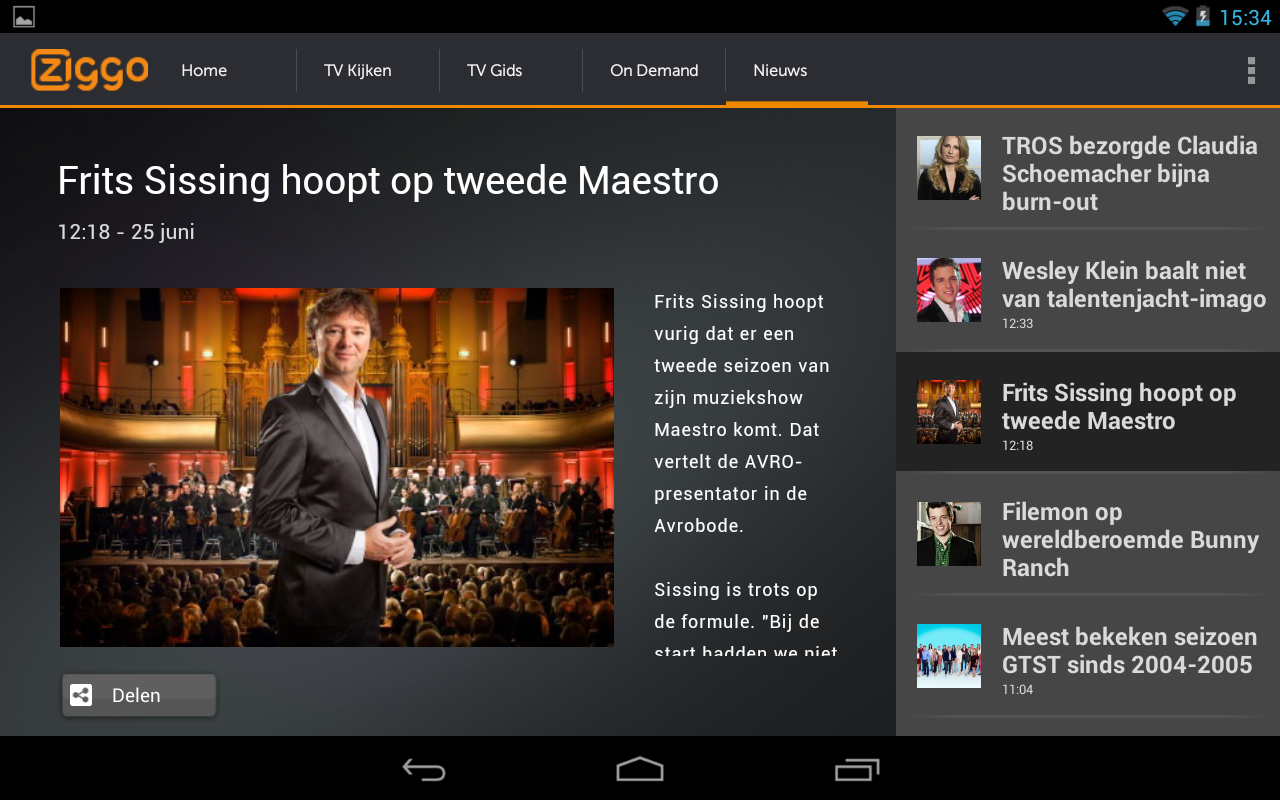 Ziggo TV - screenshot