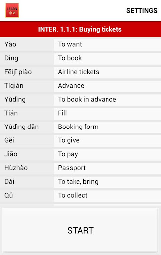 【免費教育App】Learn Chinese Vocabulary Free-APP點子