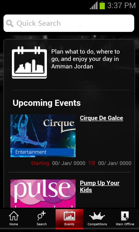Amman City Guide- Online Guide- screenshot