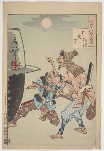 An iron cauldron and the moon at night: Kofuna no Gengo and Koshi Hanzo, from the series One Hundred Aspects of the Moon