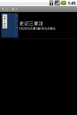 侠侣周边游app下载_侠侣周边游安卓版v3.3.8_游迅网