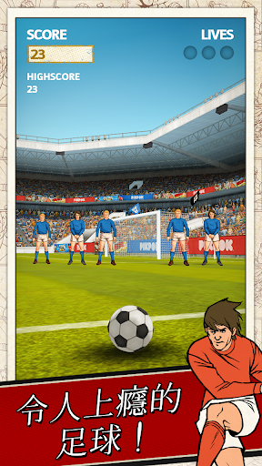Flick Kick® Football