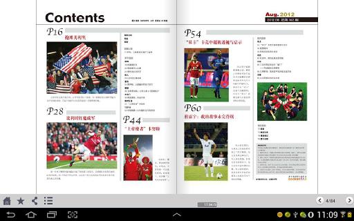 足球之夜HD|玩新聞App免費|玩APPs