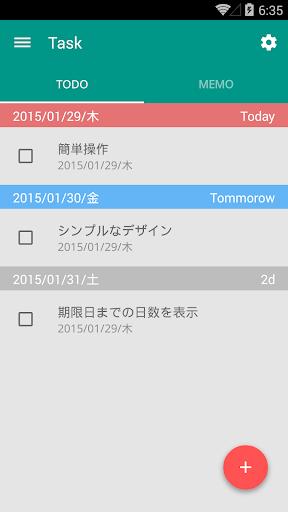 U-DO - シンプルなタスク管理アプリ