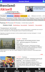 Russia News Free screenshot 6