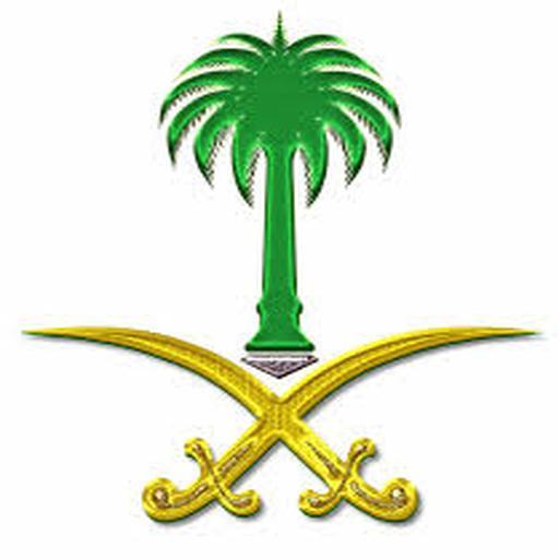 الأخبار السعودية 新聞 App LOGO-APP試玩