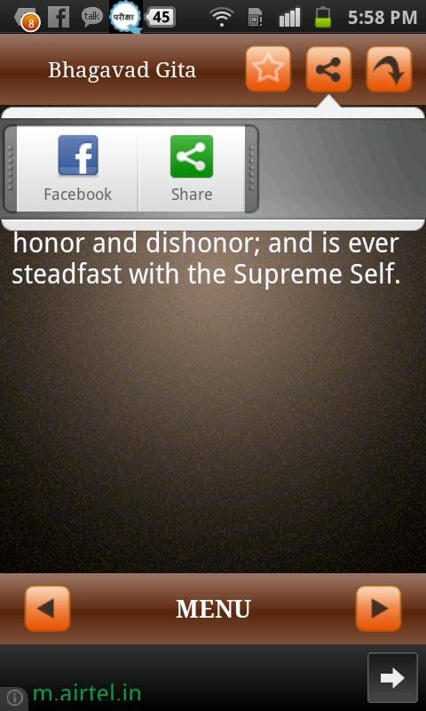 Bhagavad Gita Quotes - screenshot