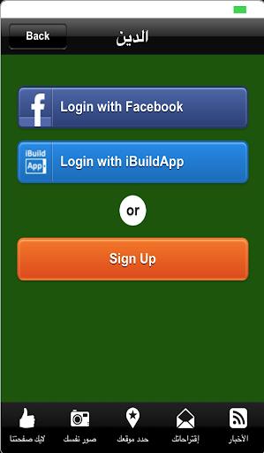 【免費社交App】Saudichat-APP點子