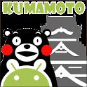 旧熊本ご当地アプリβ logo