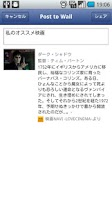 Screenshot of 映画NAVI ~LOVE CINEMA~