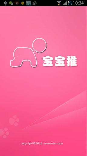 Kpop Music Game App - YouTube