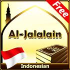 Tafsir del Corán Jalalain icon