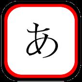 NyanKana: Kana Memorized Free