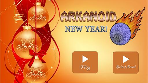Arkanoid: New Year! 1.0 screenshots 4