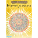 Bhavisya Purana