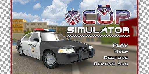警察的职责司机: 汽车追逐