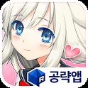 신데렐라일레븐 다음루리웹 공식 커뮤니티 icon