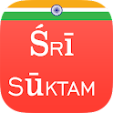 The Study Of The Shri Suktam