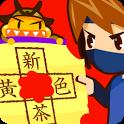 虫食い漢字クイズ300 - はんぷく学習シリーズ icon