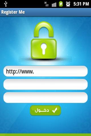 Register Me- screenshot