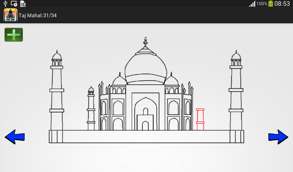 How to draw taj mahal android apps on google play - Easy ways of adding color to your home without overspending ...