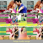 Telugu Audio Songs